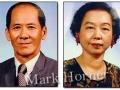 Girly Chew Hossencofft's parents