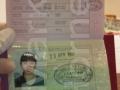 PH-DH-078_passport_2-2-watermarked