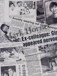 These are just some of the news clippings from Malaysian newspapers. I would like to express my sincere appreciation to the family of Girly Chew for providing me with these--and many more--clippings.